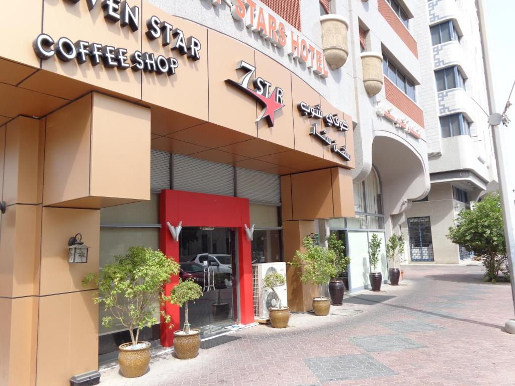 top star hotel abu dhabi review