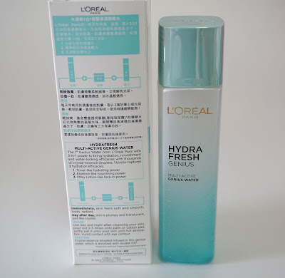 l oreal hydra genius moisturizer review
