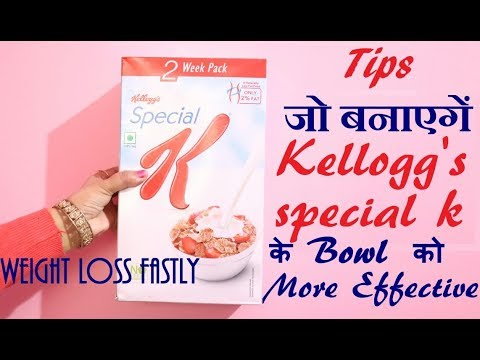 special k weight loss reviews